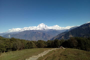 Annapurna Base Camp Very short Trek