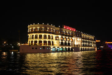 Book Nile Maxim Luxury dinner Cruise on the Nile river included pick & drop off