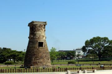 Gyeongju Day Trip from Busan Including Silla Culture Experience Center