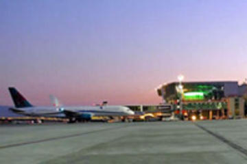 Turin Airport Private Arrival Transfer
