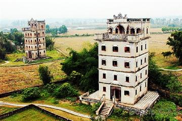 Kaiping Diaolou and Chikan Old Town Day Tour