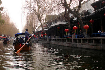 Private Suzhou Day Trip: Zhouzhuang...