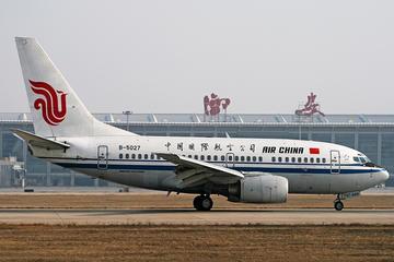 Xi'an Xianyang International Airport Transfer Service