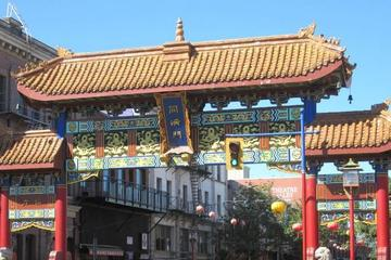 The top 10 things to do in victoria 2018 must see attractions in historical chinatown walking tour sciox Gallery