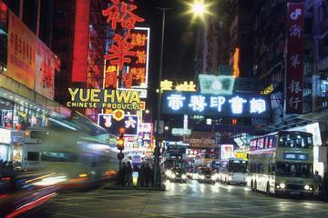 Hong Kong Super Saver: Hong Kong Island Tour, Mongkok Market Tour plus Hop-On Hop-Off Bus Day Pass