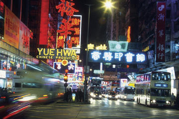 Hongkong-Sparpaket: Hong Kong Island, Mongkok-Markt...