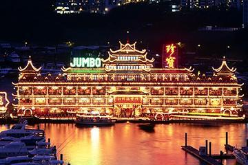 Solnedgångskryssning samt middag på en flytande restaurang i Hongkong