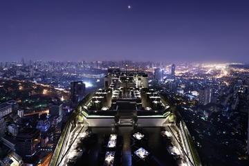 Bangkok Rooftop Dinner at Banyan Tree...