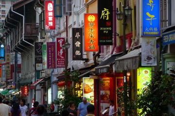 シンガポール ウォーキング ツアー:チャイナタ…