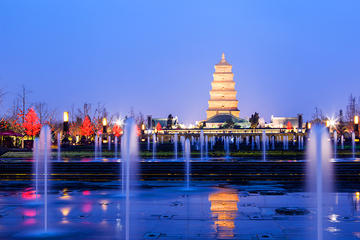 Private Evening Tour Of Xi'an Muslim...