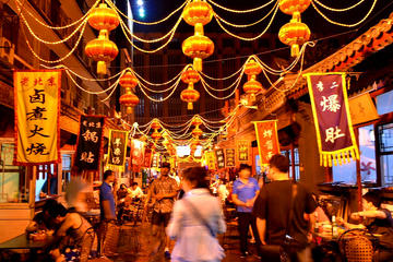 Xi'an Private Evening Tour: Xi'an Muslim Street, Big Goose Pagoda, North Square Fountain
