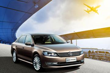 Xi'an Xianyang International Airport Private Transfer Service