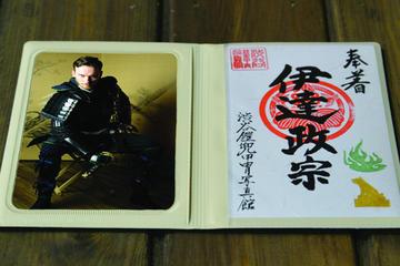 Experience of Samurai and Samurai license of Samurai Armor Photo...