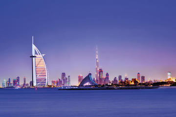 Dubai City Tour  - See All of Dubai s Top Attractions