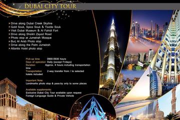 Dubai City Tour  - See All of Dubai's Top Attractions