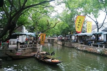 Day excursion from Shanghai to Tongli town
