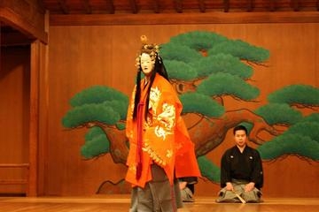 Learn the Oldest Japanese Theatrical...