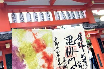 Washi Paper Shrine Book Workshop and...
