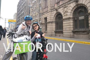 Half Day Shanghai Must See Bike Tour