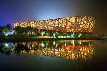 Beijing Private Half Day Night Tour