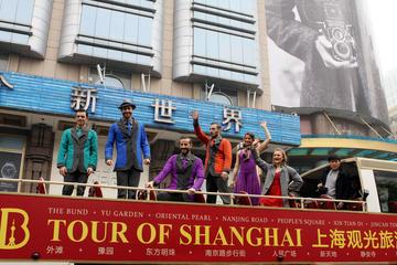 上海バスツアー 市内人気アトラクションへの入場を含む乗り降り自由プレミアムチ…