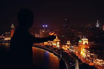 Shanghai Nightlife: Bars in The Bund...