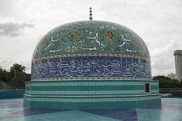 Islamic Arts Museum & Free Kuala Lumpur City Tour