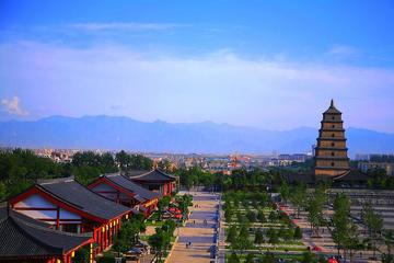 One Day Private Tour Xi'an City Highlights