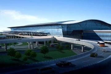 Private Transfer to or from Xi'an International Airport