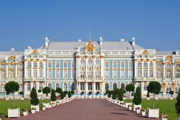 Excursão terrestre em São Petersburgo: Excursão à residência imperial...