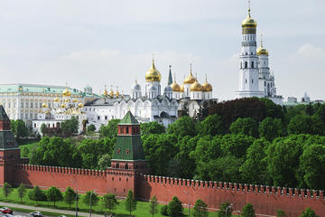 Moscow Kremlin: Entry Ticket to...