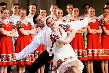 Russian Folk Show and Illuminations City Night Tour