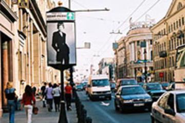 Traslado de partida do Aeroporto de São Petersburgo