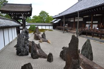 Zen Meditation and Zen Garden Tour plus Tea Ceremony Option
