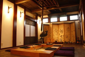 Overnight Miyamotoke Japanese-Style Hotel Experience in Chichibu Including Private Hot Spring Bath and Farm-to-Table Meals