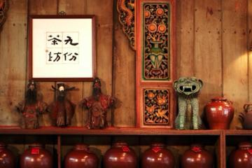 Taipei Night Tour: Taiwanese Tea Culture in Jiufen Tea House