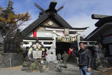 Private Guided Day Trip to Mt Fuji and the Gotemba Outlet