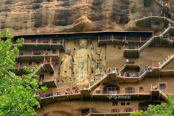 All Inclusive Private Tour of Maiji Mountain Grottoes & Fuxi Temple, Dadiwan Site