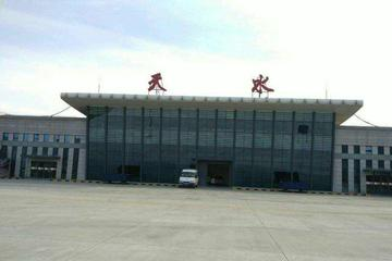 Private Airport Transfer: Tianshui Airport (THQ) to Tianshui Hotel