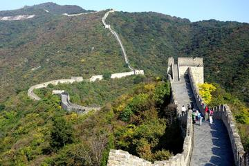 One Day Beijing Bus Tour of Mutianyu Great Wall & Ming Tombs