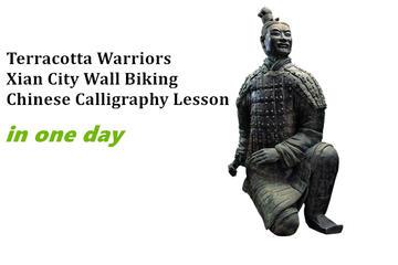 Terracotta Warriors & City Wall Biking & Chinese Calligraphy Lesson