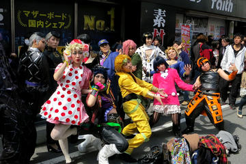 Half Day Otaku Walking Tour in Osaka