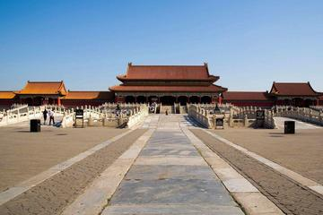 Beijing Forbidden City and the Mutianyu Great Wall Private Day Tour
