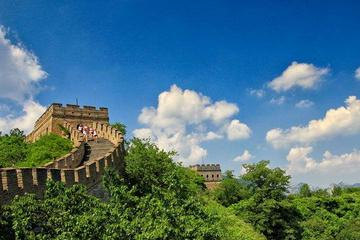 Beijing Mutianyu Great Wall & Ming Tombs Private Day Tour