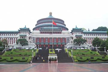 Chongqing City Private Day Tour