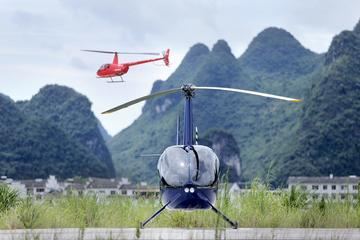 Guilin Yangshuo Helicopter Private Day Tour