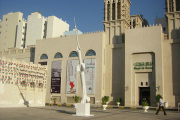 Heart of Sharjah Walking Tour