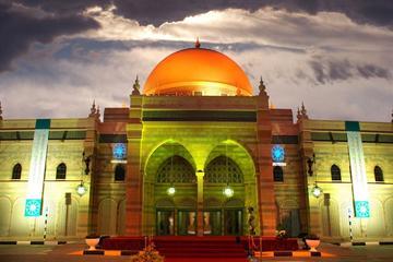 Sharjah Museum of Islamic