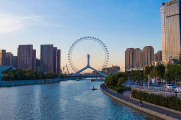Full Day Tianjin City Private Tour...