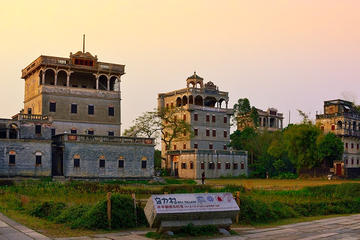Private Tour: Full day from Guangzhou visiting Kaiping Diaolou and Chikan Town